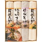 送料無料/麺三昧/AM7-52?4