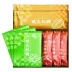 送料無料/黒糖焼き菓子詰合せ/AM7-5?1