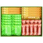送料無料/黒糖焼き菓子詰合せ/AM7-5?5