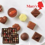 メリーチョコレートファンシーチョコレート SE1-107-6 贈り物ギフト バレンタイン 義理 プレゼント