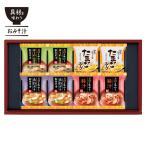 ギフト フリーズドライ おみそ汁&たまごスープ AM1-79-1 ランキング 人気商品 返礼品 調味料 ギフト ご贈答 プレゼント 返礼品 内祝い