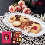 赤い帽子 ピンク  SE1-109-3  プレゼント ギフト 内祝 返礼品 洋菓子