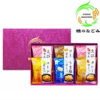 米菓 穂のなごみ AM1-63-5 ギフト 返礼品 内祝 出産内祝 御礼 お中元 お歳暮 和菓子