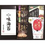 送料無料/和の贅沢詰合せ/EG7-20-3