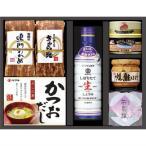 【送料無料】 和秀膳詰合せ EG1-13-4 ギフト 食品 鮭 生しょうゆ 安田食品