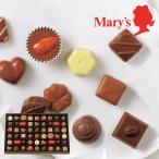 メリーチョコレートファンシーチョコレート 54個入 贈り物ギフト バレンタイン 義理 SE1-107-5