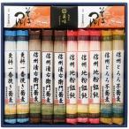 お中元 信州蕎麦詰合せ 01-92015 贈答品 人気
