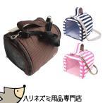 harinezumin2_hari-goods-bag