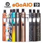 電子タバコ・Joyetech eGo AIO・eGo AIO_D16・eGo AIO_D22・3種類全17色・送料無料・ステン製ドリップチッププレゼント