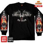 米国バイカーブランド「ホットレザー」Lone Wolf No Club Biker ロングTシャツ(ファイヤーウルフ)