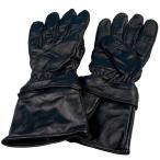 Zip-Off Gauntlet Glove
