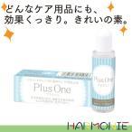 【送料無料】エイコー プラスワン/ソフトコンタクトレンズ用液体タンパク分解酵素洗浄液