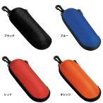 【送料無料】メガネケース ウレタン セミ ハードケース ラウンド 2899(ファスナー式 フック付き)