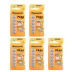 Panasonic(パナソニック)空気亜鉛電池 PR48 5パックセット