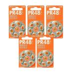【送料無料】ネクセル 補聴器用 空気電池 PR48(13) 6粒入り×5セット(30粒)