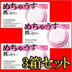 コンドーム 3箱/めちゃうす2000/避妊具避妊具/おまけ付