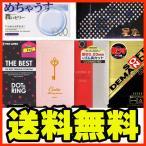 コンドーム 6箱セットコンドーム あすつく 不二ラテックス 避妊具 避孕套 安全套 套套