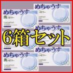 コンドーム 6箱セット めちゃうす 避妊具 スキン セット商品