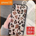 ヒョウ柄リストストラップ付き iphoneケース 2種 オシャレなアイホンケース iphone6 / 6s / 7 / 8用 アイフォーン専用