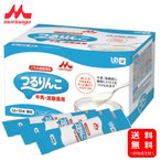 介護食 とろみ剤 つるりんこ牛乳・流動食用 3g×50本
