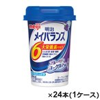 明治 メイバランスMiniカップ ブルーベリーヨーグルト味  24本(1ケース)