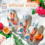 シャンプー haru 100%天然由来のkurokamiスカルプ(バタフライ)3本セット(25%OFF)!「新しい香り&ボトルデザイン」で新登場!