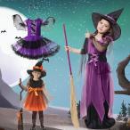 ハロウィン衣装 子供 キッズ  魔女 巫女 ウィッチ カボチャ コスチューム 仮装 ワンピース プリンセス 女の子 お化け デビル コスプレ学園祭 文化祭 演出服