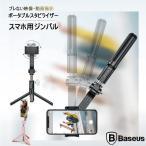 ���륫�� ��������  Bluetooth/ͭ�������� �������б� �饤�ȡ��ߥ顼�դ� ����ѥ��Ⱦ��ʤǤ��襤������������iPhone8/iPhone8 Plus �б�!