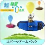 軽量 ランニング ウエストポーチ ウエストバッグ ランニングバッグ 伸縮性素材 ストレッチ 大人子供 ポーチ ペットボトル