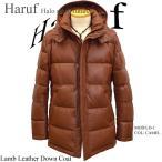 防寒&デザインの両立に成功したHarufの自信作ダウンコート