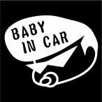 ヤンキーベビー【BABY IN CAR(ベビーインカー)ステッカー】赤ちゃんを乗せています(12色から選べます)【クロネコDM便対応商品】