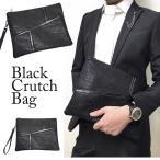 ショッピングクラッチ クラッチバッグ メンズ 結婚式  バッグ レザー 黒 クラッチバック 革 スーツ セカンドバッグ