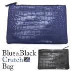 ショッピング クラッチバッグ クロコ  青 黒 メンズ  レザー 鰐 クロコダイル 合皮 ブラック ブルー セカンドバッグ おしゃれ
