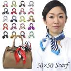 スカーフ 50×50cm 正方形 春 夏 秋 衣装 ネックスカーフ レディース メンズ レトロ リボン 青 赤 黒