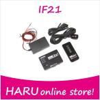 ビートソニック インターフェースアダプター IF21 HDMI 3 IN 1 OUT