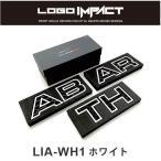 【アバルト ABARTH ロゴ】イブデザイン アバルト 695/595 シリーズ4専用 フロントグリル デコレーションキット ロゴインパクト ホワイト LIA-WH1 / ロゴ塗装