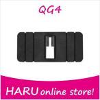 ビートソニック Q-BANキットシリーズ ホルダー QG4