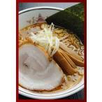 【信州諏訪ハルピンラーメン】にんにくを四年熟成させたタレはどこにもない味です。にんにくラーメン4食セット