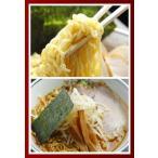 【信州諏訪ハルピンラーメン】にんにくを四年熟成させたタレはどこにもない味です。ハルピンラーメンとにんにくラーメンのセット