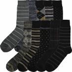 10足組 綿混 紳士 カジュアル ソックス 靴下 ビジネス スポーツ 柄 靴下 大きいサイズ メンズ 25 ~ 27cm