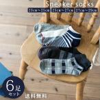 短袜 - スニーカーソックス メンズ くるぶし ソックス ショートソックス 靴下 6足 セット 大きいサイズ 23〜29 cm 大きいサイズ
