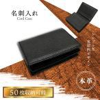 名刺入れ 革 メンズ 本革 シンプル 20代 30代 40代 名刺ケース 大容量 牛革 レザー おしゃれ カードケース カード入れ カード収納