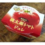桃太郎トマトジュレ