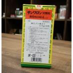 三和生薬 麻黄附子細辛湯まおうぶしさいしんとうサンワロンM顆粒 30包