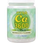 Yahoo!ハル薬店ママカル1500万年 エクセレントプレーン 3600粒 小粒で飲みやすい新商品