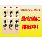 奄美黒糖焼酎 里の曙 25度 レギュラー(早期蔵出し) 1.8L紙パック×6本