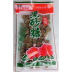 奄美徳之島産 黒砂糖 210g  平瀬製菓