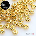 メタルビーズ 約60個 ゴールド 金 花状 スペーサー アクセサリー パーツ ロンデル 金具 金属 留め具 ビーズ 穴 ホール 手作り ハンドメイド 素材 手芸 ネイル