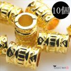 メタルビーズ 10個セット i3/筒状 アクセサリーパーツ/ロンデル 金具 シルバービーズ (ゴールド(金))