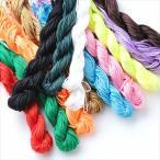 【選べるカラー】カラーコード 約24m/紐 ひも 結び紐 結紐/ポリエステル リリアン ハンドメイド 手芸 素材 材料